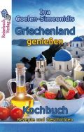 Griechenland genießen - Kochbuch