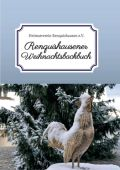 Renquishausener Weihnachtsbackbuch